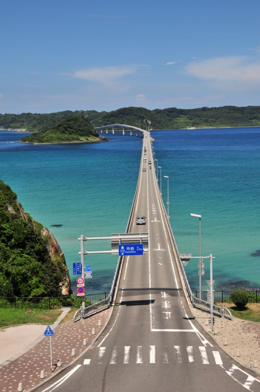 日本の絶景ランキング1位 角島大橋 山口県の絶景スポット 日本 世界の遺産絶景 旅と写真のブログ 風景 美しい風景 田舎 風景