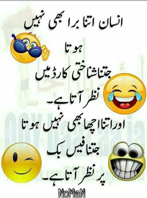 Laughing Colors Jokes English