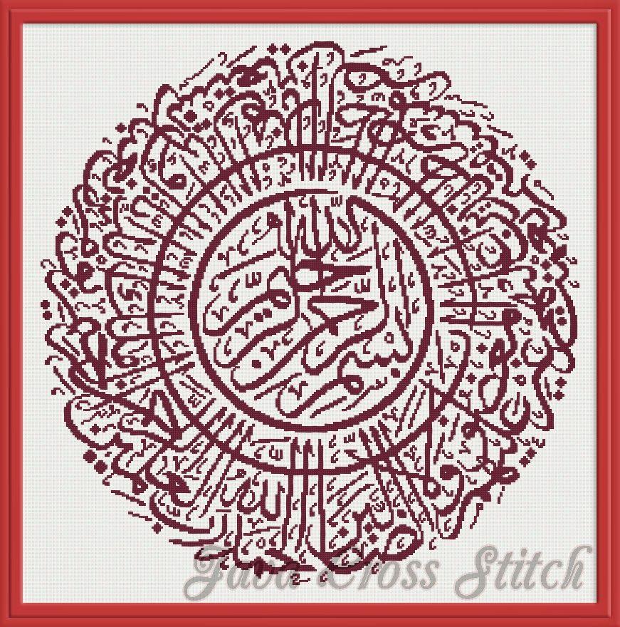 islamic & traditional cross panosundaki Pin