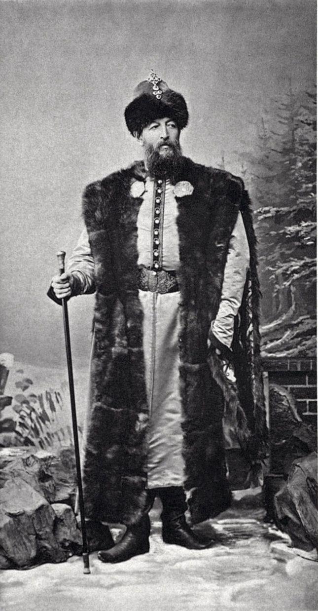 boyard nobility