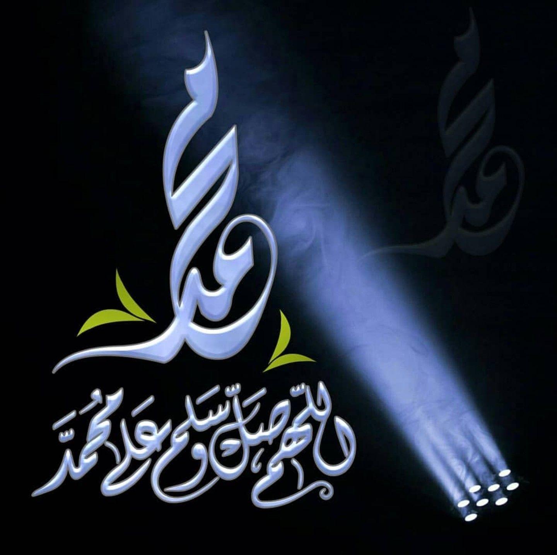 Pin By Rose On الصلاة على النبي صل الله عليه وسلم Neon Signs Short Quotes Love Greetings