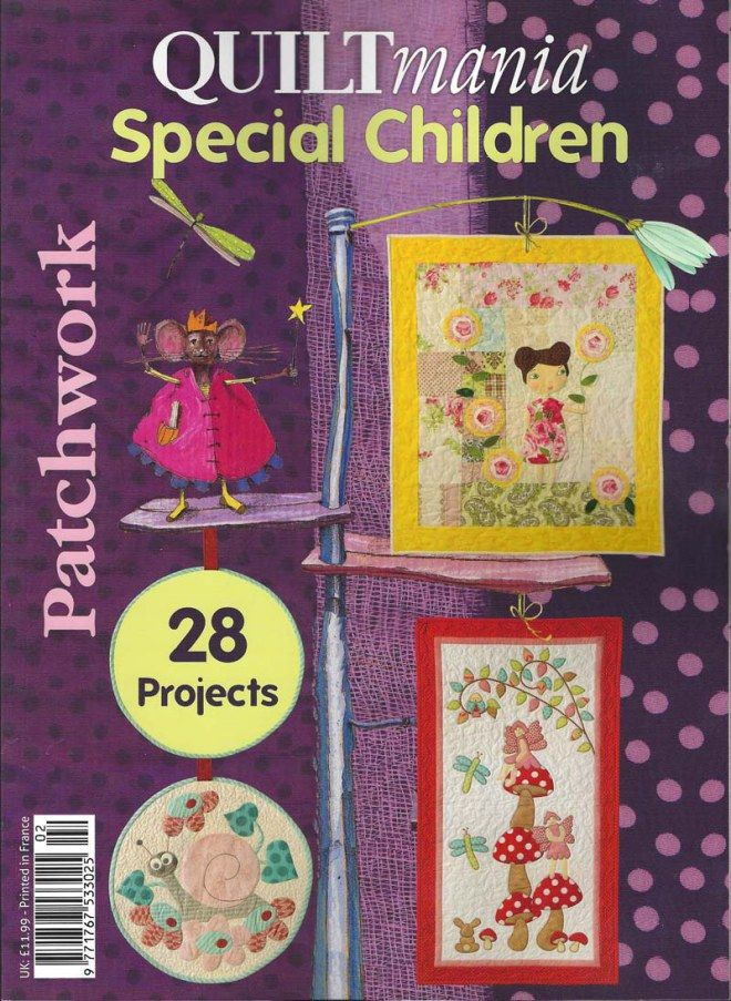 Best Book: Quiltmania Special Kids 2014