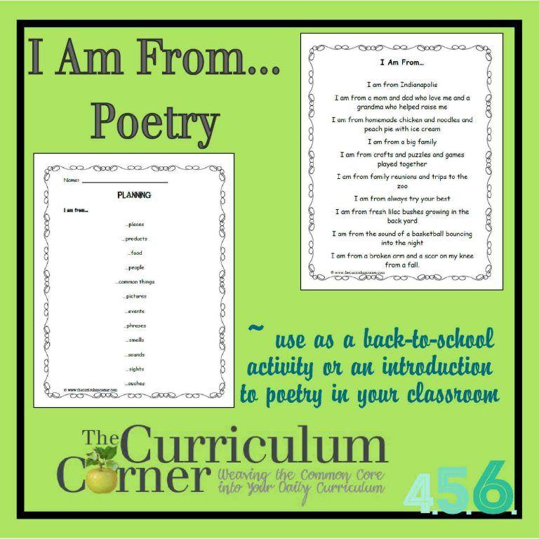 Park Art My WordPress Blog_Who Am I Poem In English