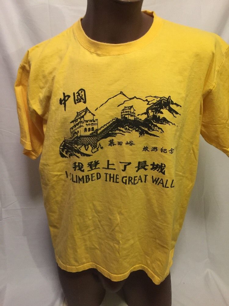 c4fbaf54 Vintage I Climbed the Great Wall of China Chinese Tourist T Shirt 2XL  Souvenir | eBay
