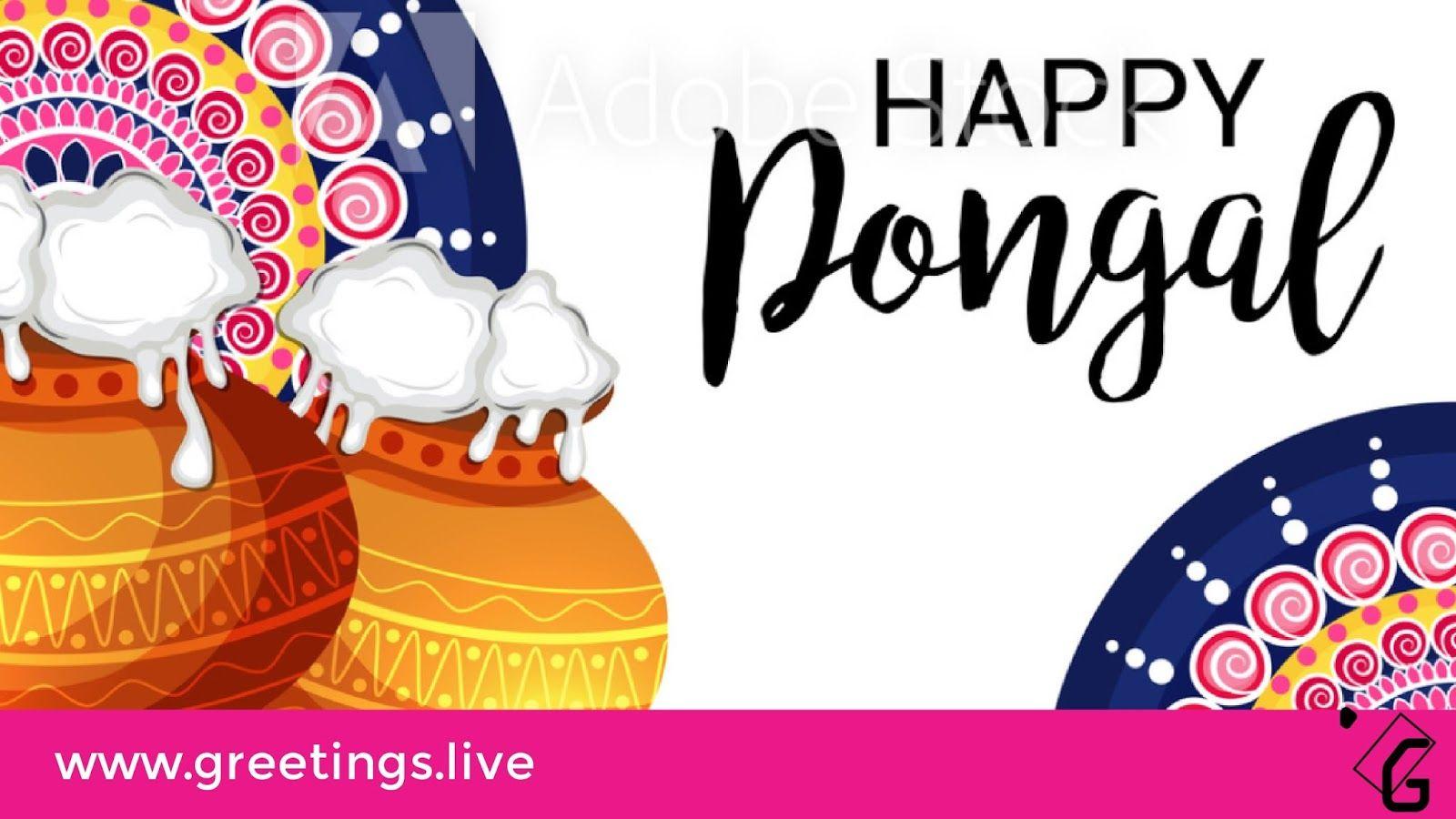 Happy Pongal Festival Greetings 2018 Festivals Greetings