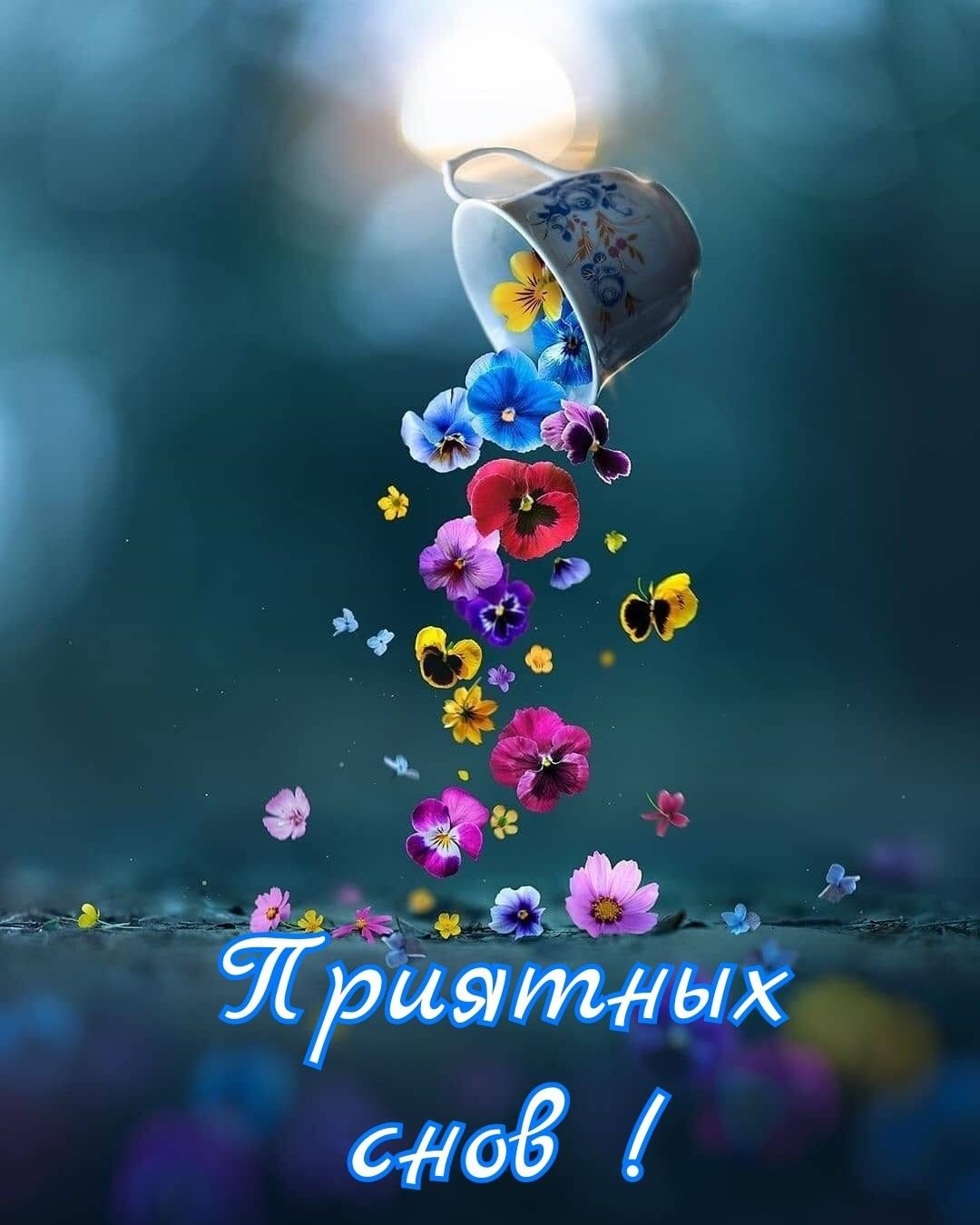 Пин от пользователя Наталия Николаева на доске Спокойной ...