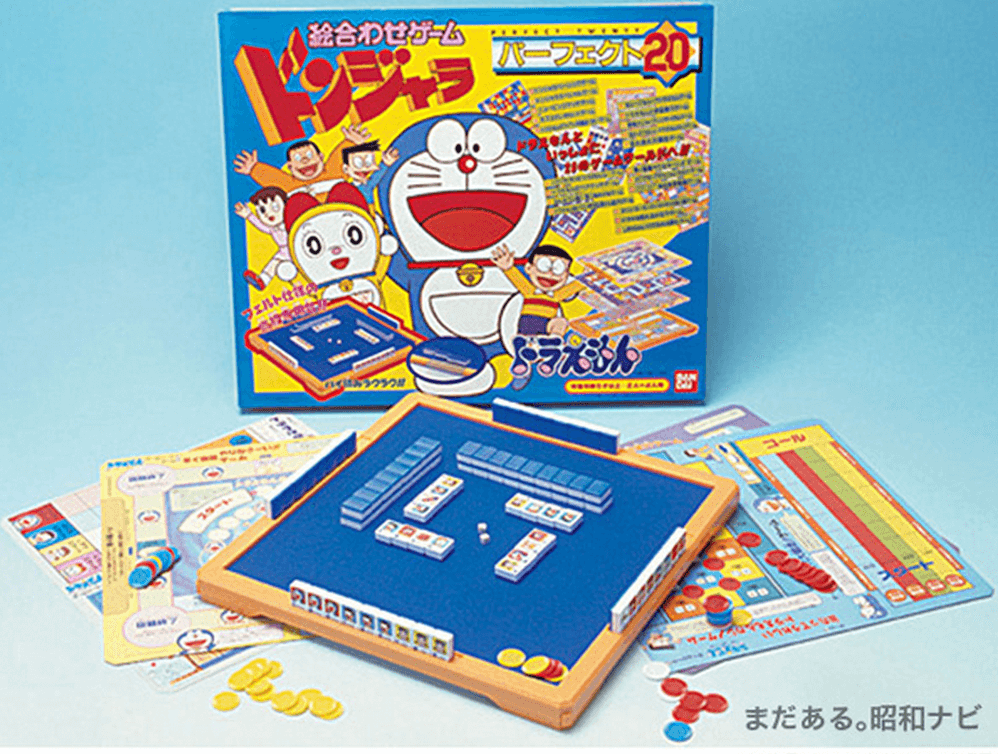 昭和生まれなら絶対振り向く懐かしの26個のおもちゃ 2021 懐かしいゲーム ドンジャラ 子供時代