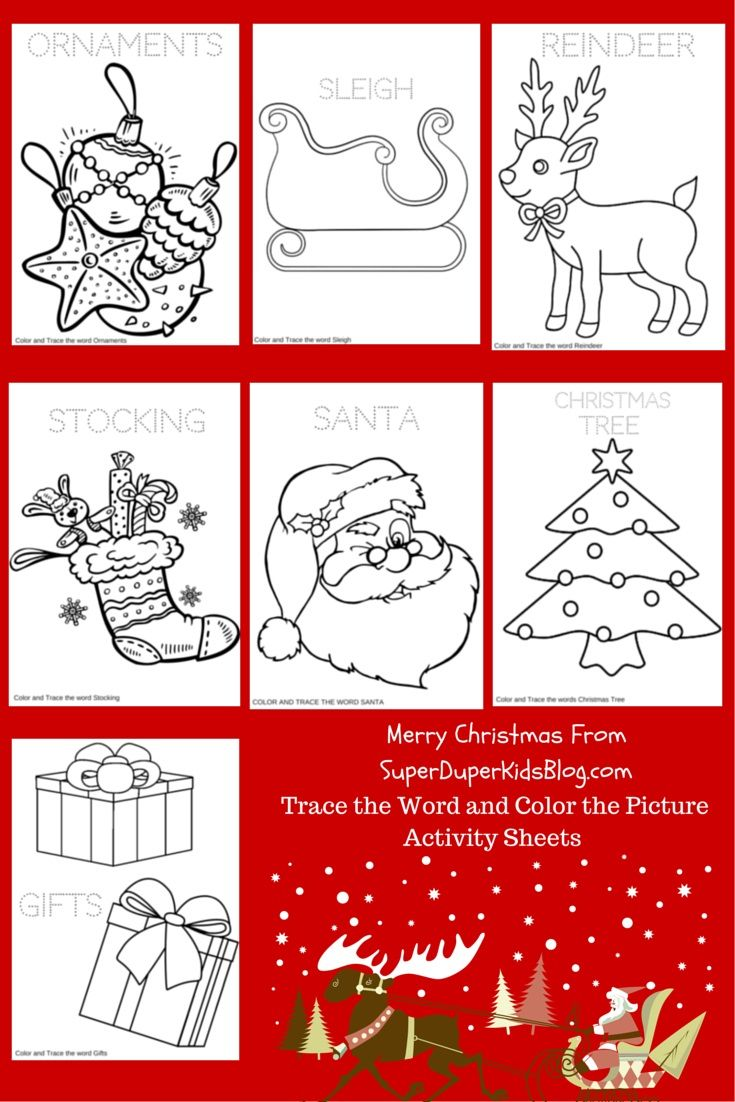 Free Christmas Coloring Pages Print Them All Or Just The Ones You
