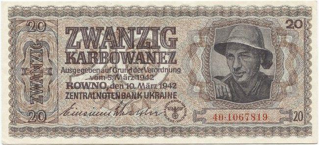 20 Karbowanez 1942 (Bauer) Ukraine Reichskommissariat