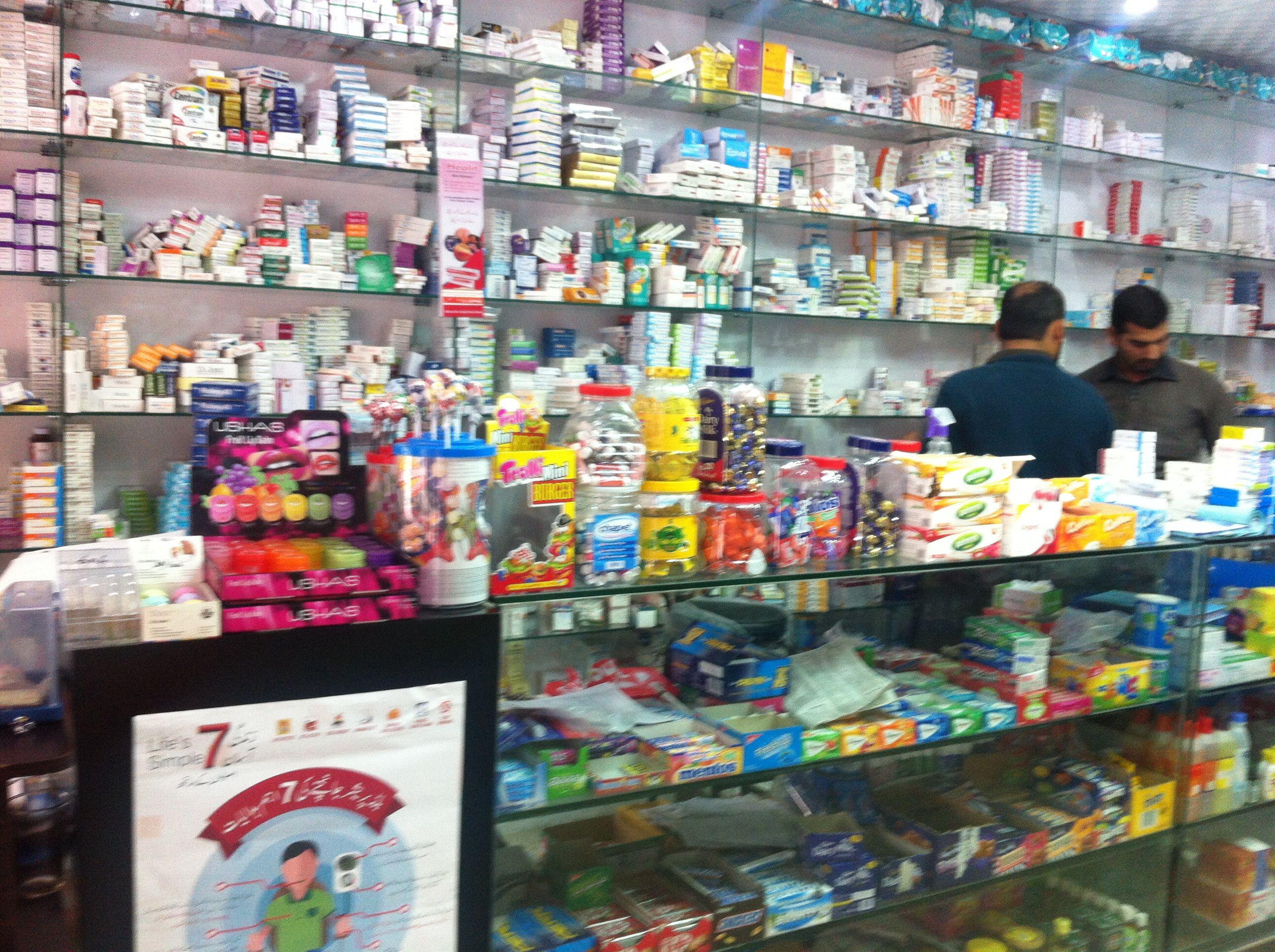 Medi Serve Pharmacy F 10 Markaz Islamabad Online Grocery Store