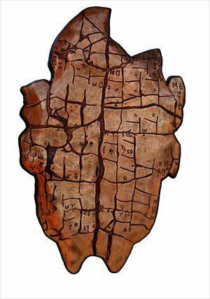 Concha de tortuga con caracteres antiguos, con una Antigüedad de más de 3000 años.