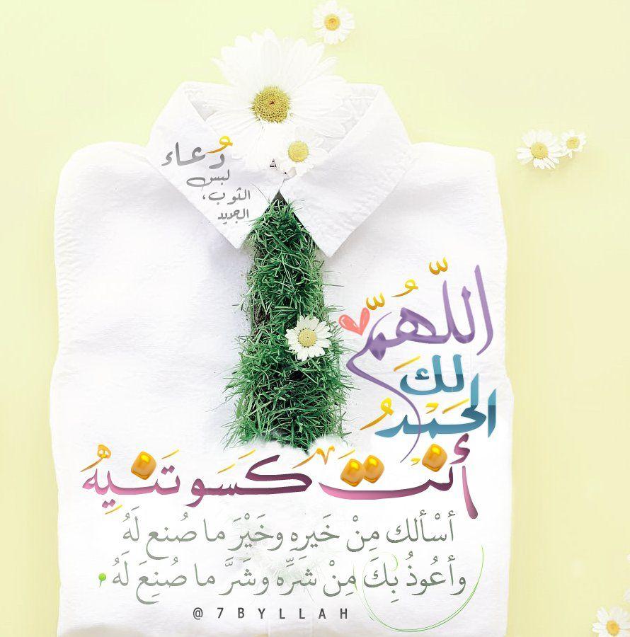 Pin On Islamic Pic