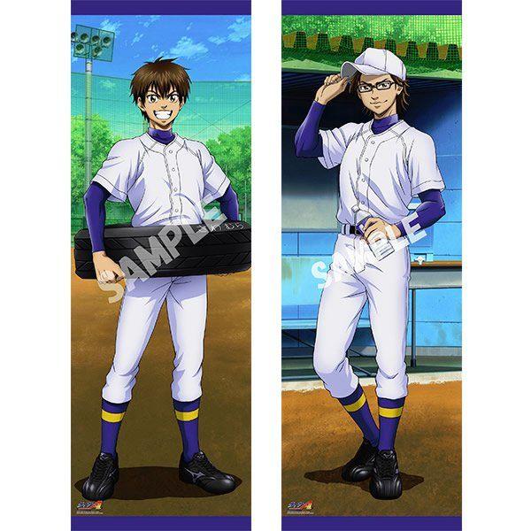 ダイヤのa 新作グッズ速報 dace goods ace of diamonds miyuki kazuya anime nerd