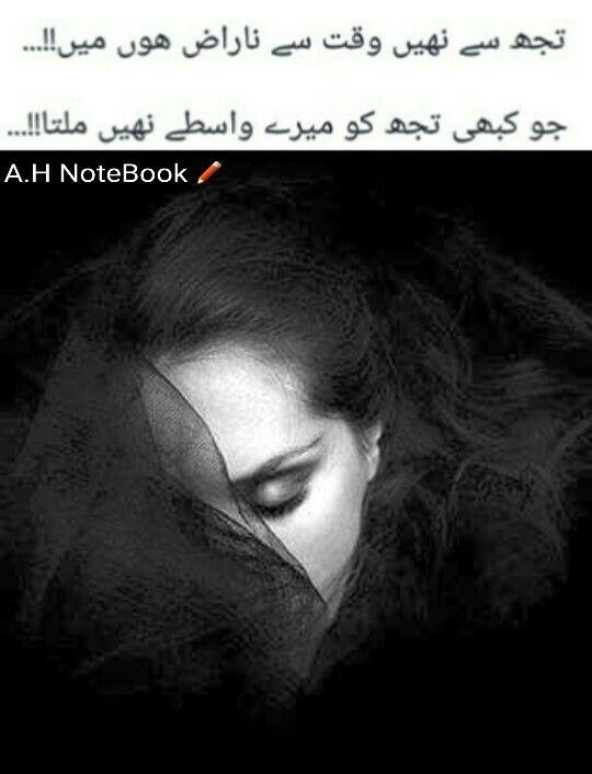 Wqt _   I;I