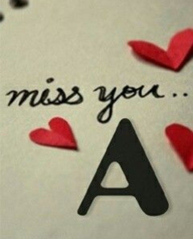 I Miss You Too Miss