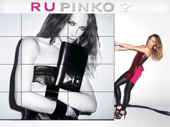 Pinko is you...r u Pinko?! - Eventi - diModa - Il portale... di moda