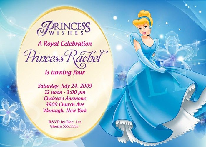 cinderella invitations printable | cinderella invitation template, Birthday invitations
