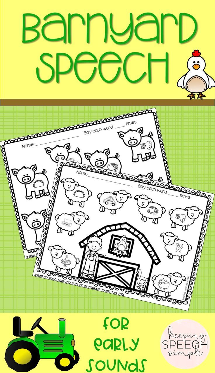 These Print And Go Farm Themed Articulation Worksheets Are For Your Students Working On Articulation Worksheets Preschool Speech Therapy School Speech Therapy [ 1273 x 736 Pixel ]