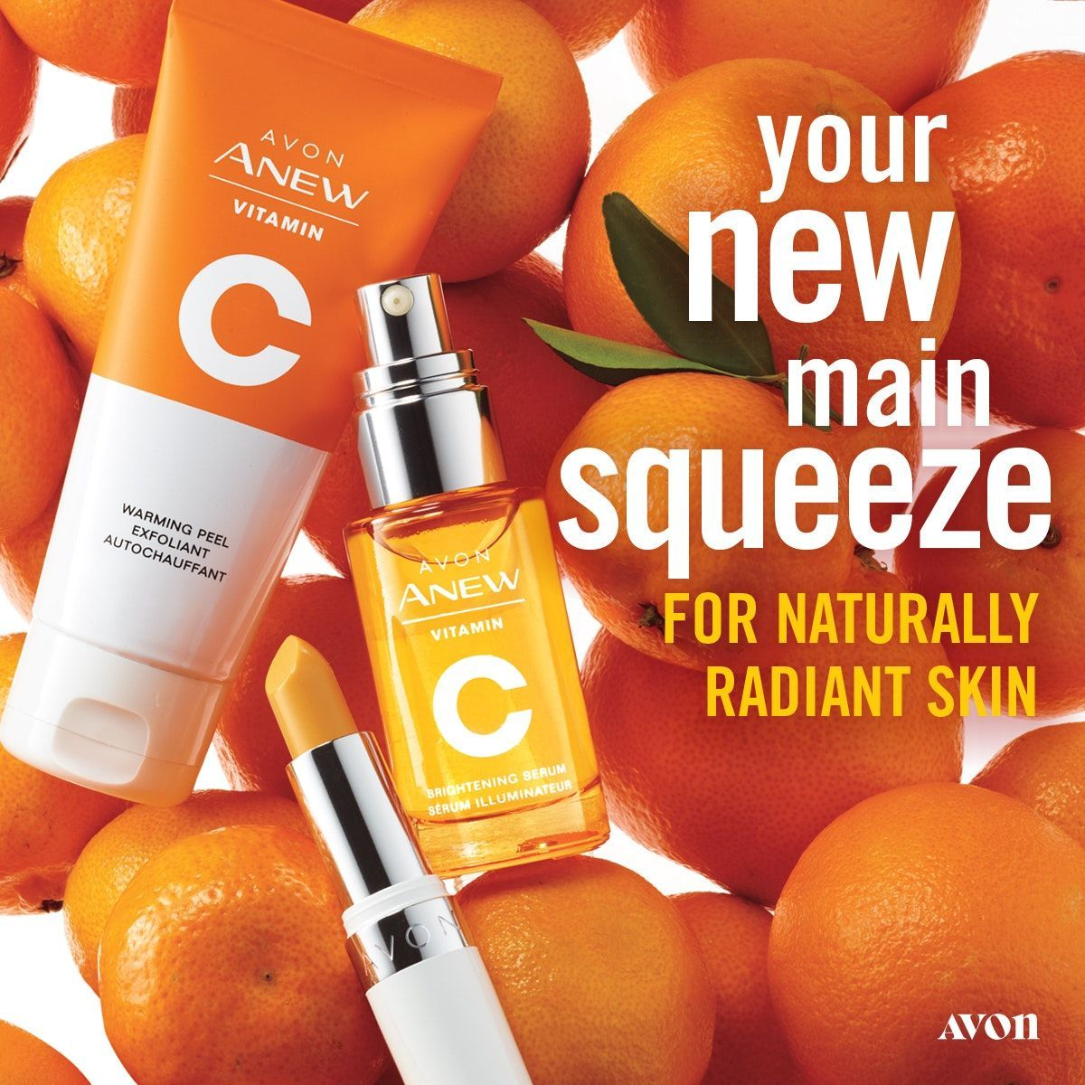 Are you getting your daily allowance of skin