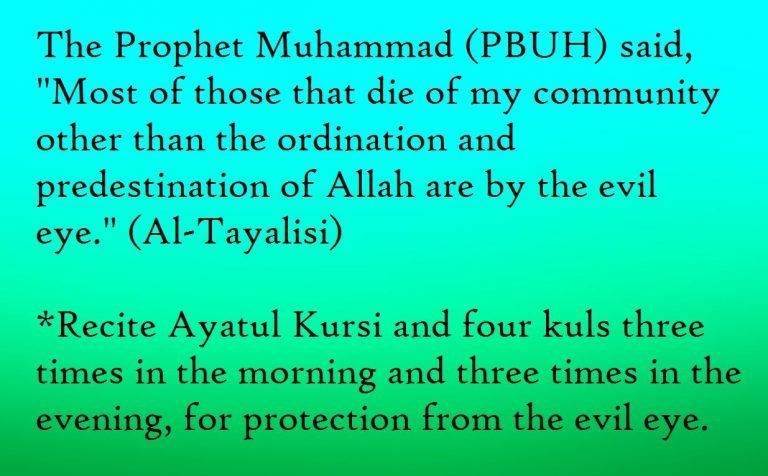 Symptoms Of Nazar Its Cure 2 Evil Eye Quran Quotes Evil