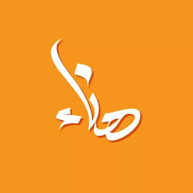 Hand Painted On Mugs Drawing Raqia Name In Arabic Mug Cup Coffee Orang Aurora Denver Doingmypartco الرسم على الاكوب كتابة Mugs Artwork Glassware