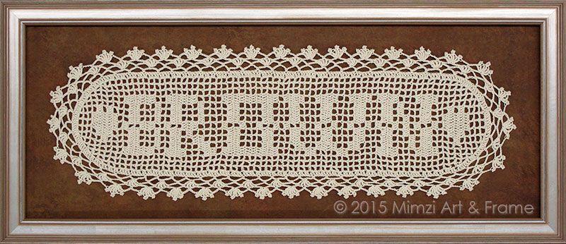 Custom Filet Crochet Name Doily