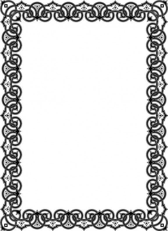 Bingkai Yasin Vector : bingkai, yasin, vector, Download, Desain, Frame, Border, Berformat, Vector, Corel, Ideas, File,, Frame,