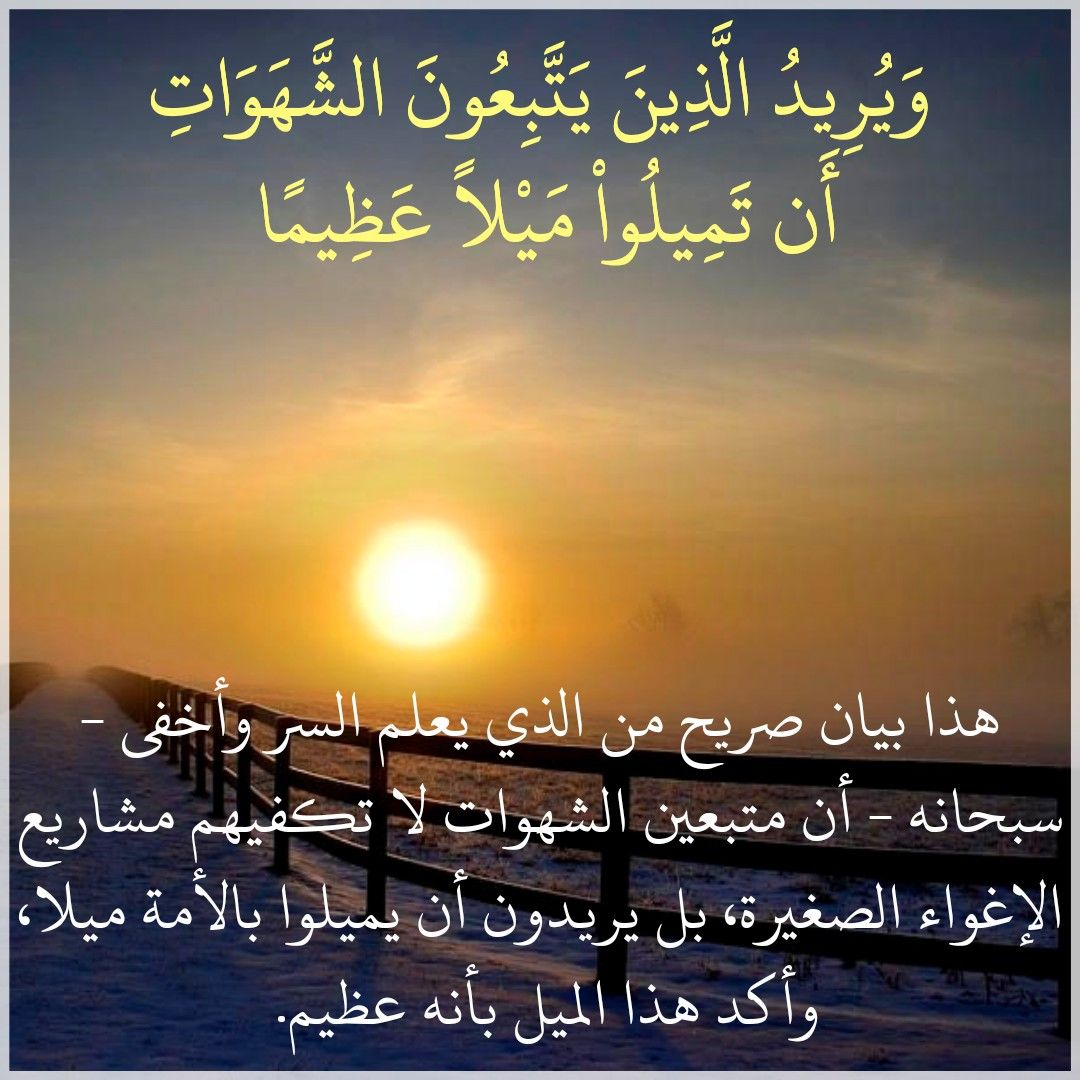 Ramadan رمضان 2 Ramadan Quotes Islamic Quotes Quotes