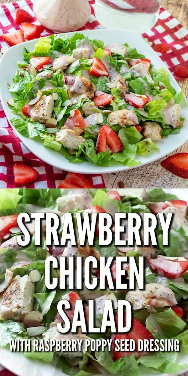 THE BEST STRAWBERRY CHICKN SALAD WITH RASPBERRY PO