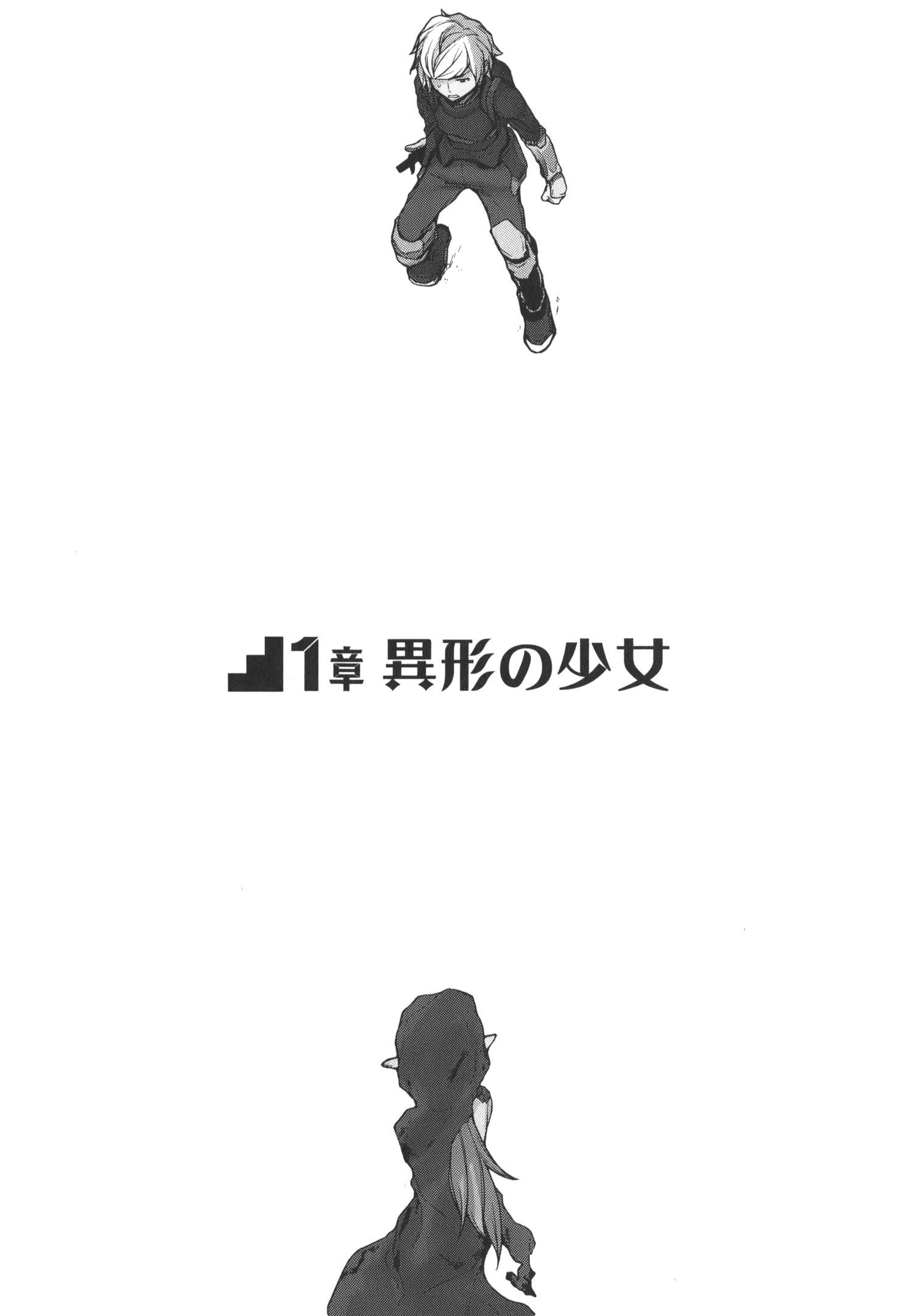 BZland International Manga Website [Suzuhito Yasuda