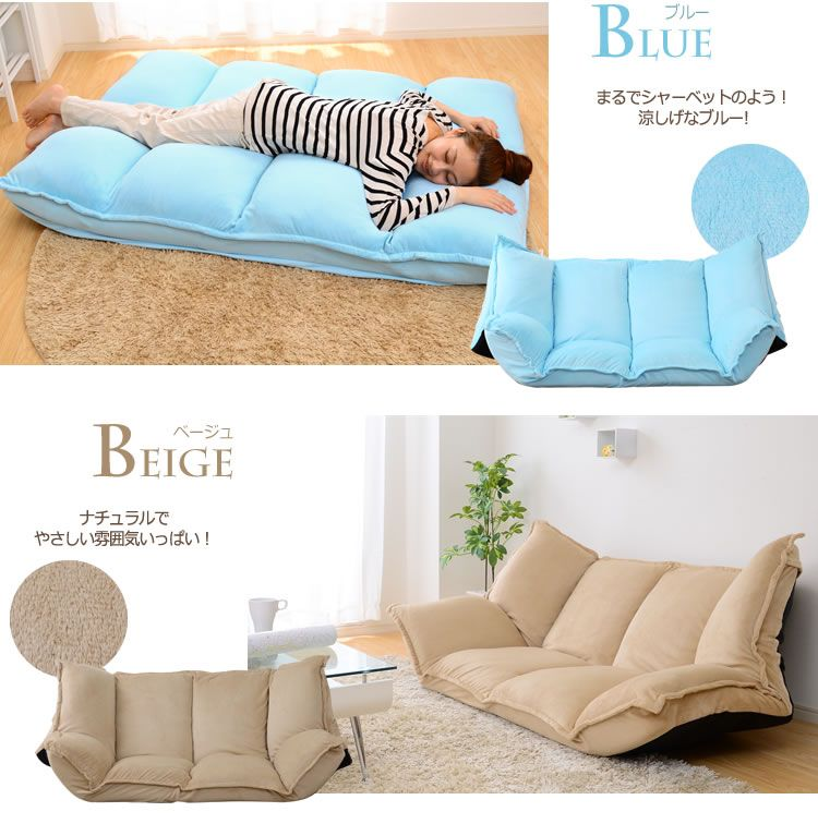 Japanese floor sofa bed compact living pinterest for Sofa bed japan