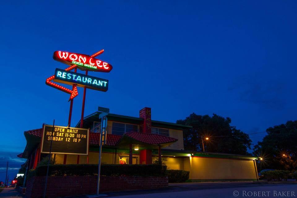 Won Lees Chinese Restaurant Deland Fl Homesweethome