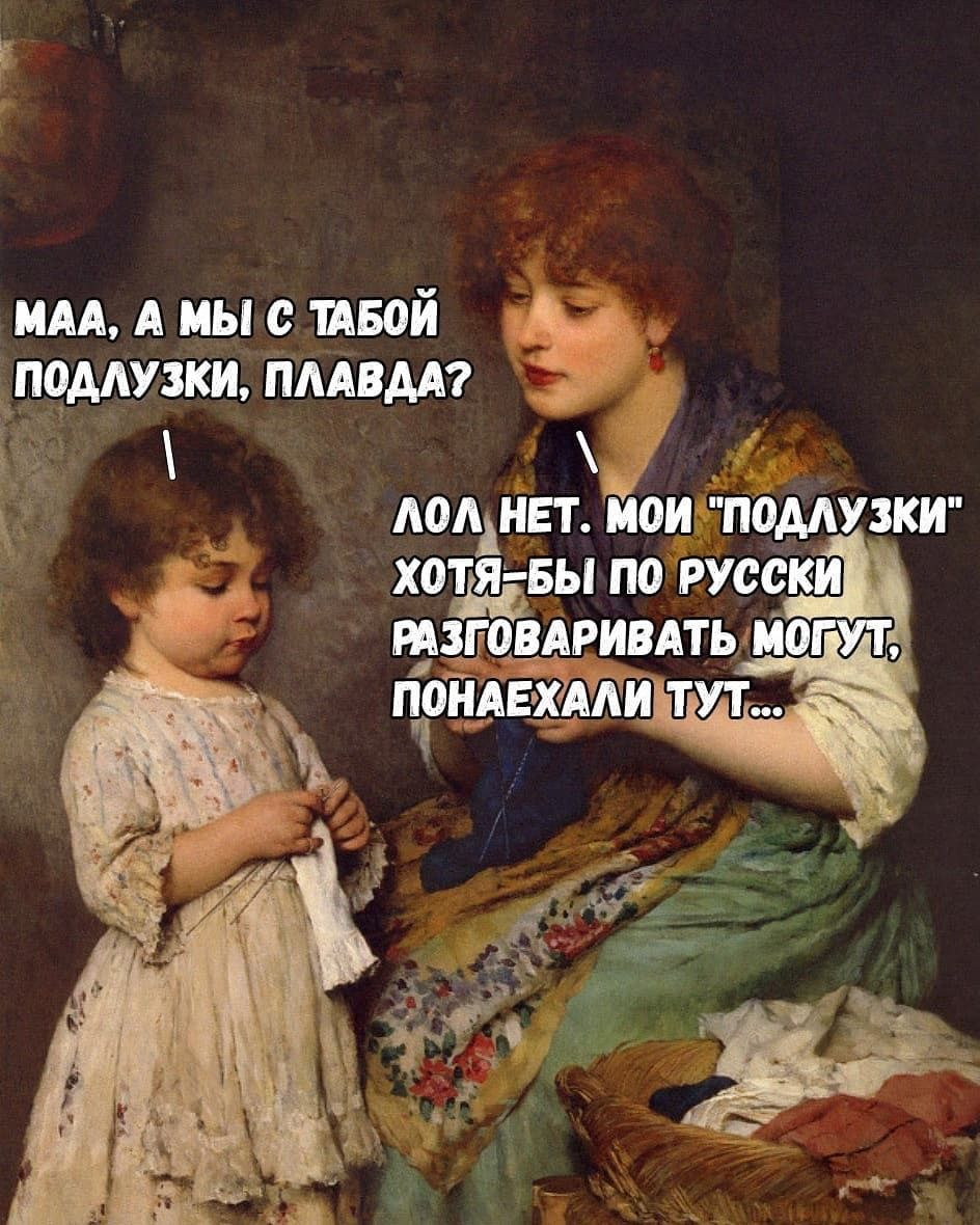 Pin by Marum Haal on Fun quotes and pic Classical art