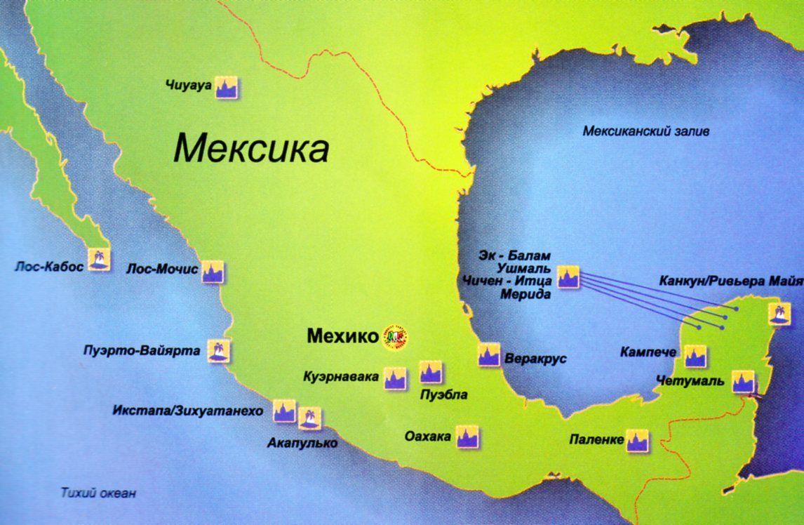 разварки основном мексика на карте мира фото общих чертах расскажу