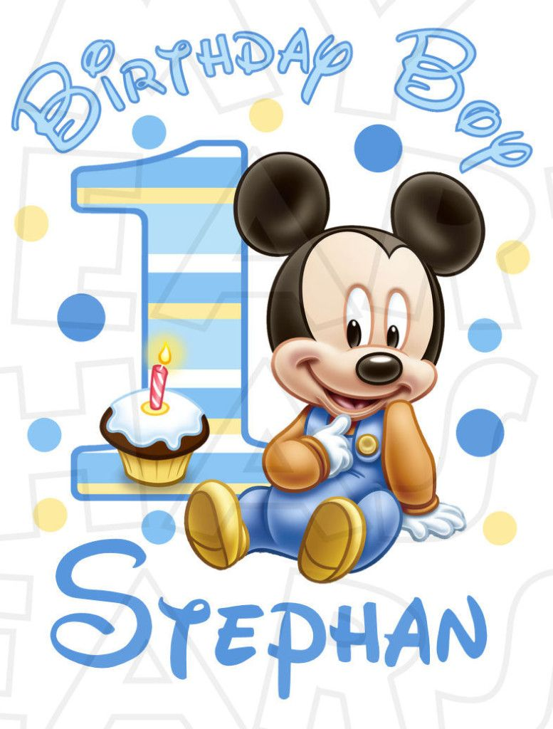 baby mickey mouse 1st birthday boy personalized any name custom rh pinterest com first birthday clipart free 1st birthday clip art images