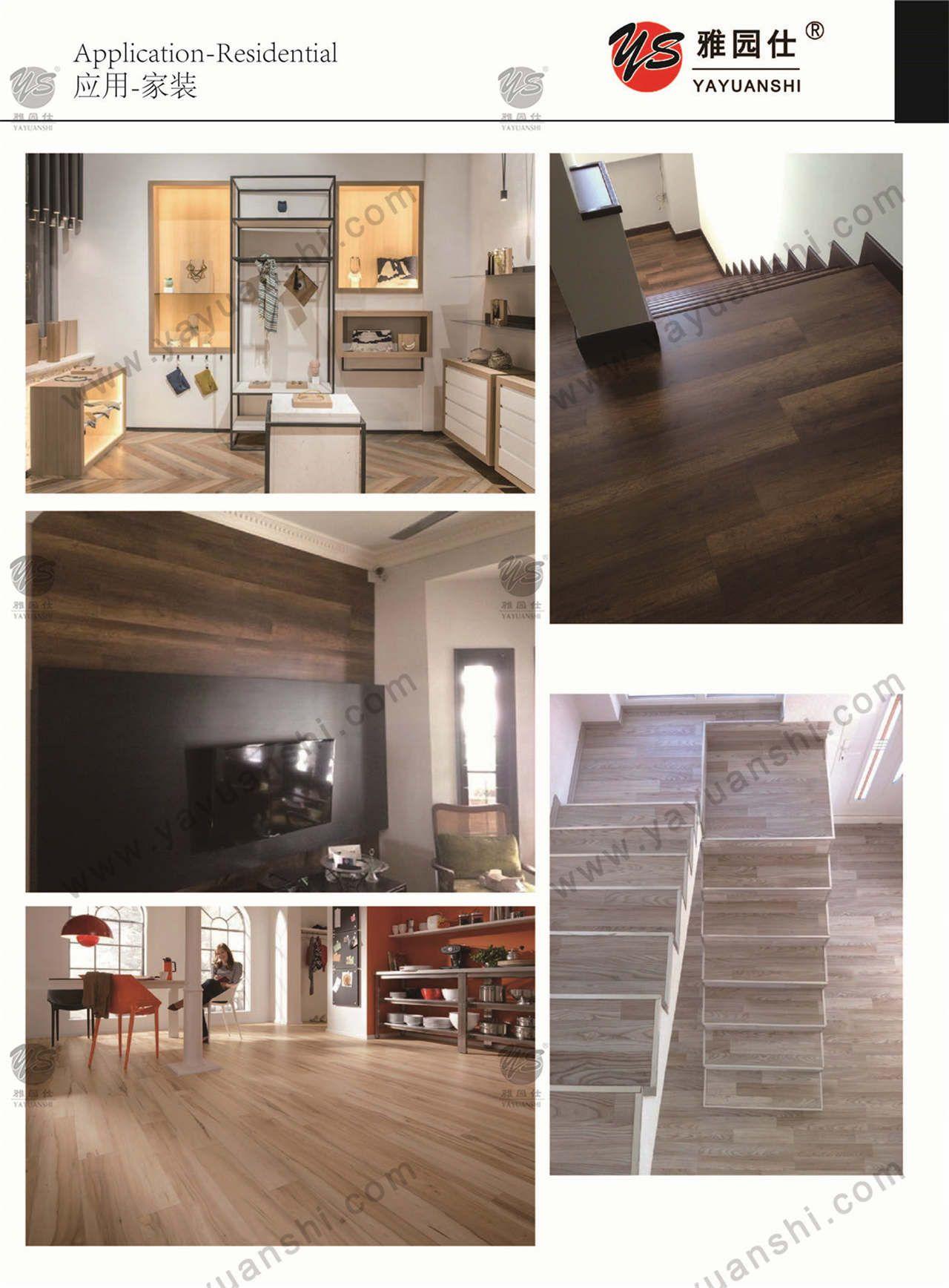 Yayuanshi pvc vinyl flooringspc flooring luxury vinyl tiles yayuanshi pvc vinyl flooringspc flooring luxury vinyl tilesplanks dailygadgetfo Choice Image