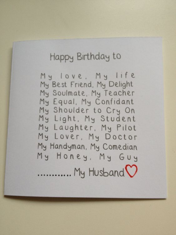 Husband birthday cards, Husband birthday and Birthday