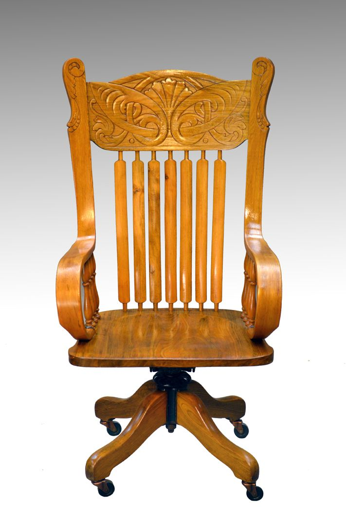 16812 Antique Victorian Carved Lawyer's Banker's Office Chair - Maine  Antique Furniture - SOLD Antique Victorian Carved Lawyer's Banker's Office Chair