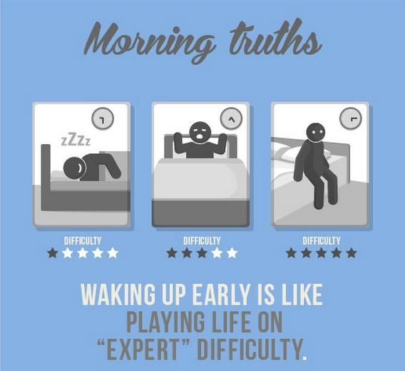 Morning Truths How To Wake Up Early Morning Humor Funny Quotes
