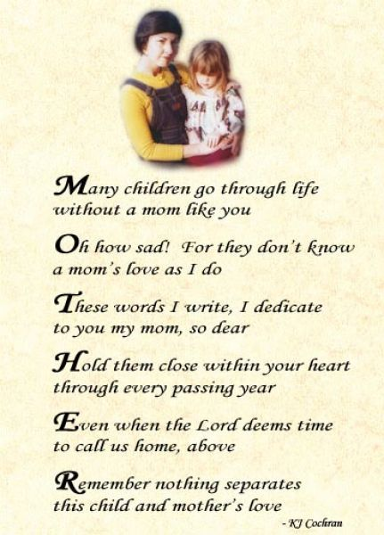 Poems For Mothers In Heaven On Mothers Day Mothers Day