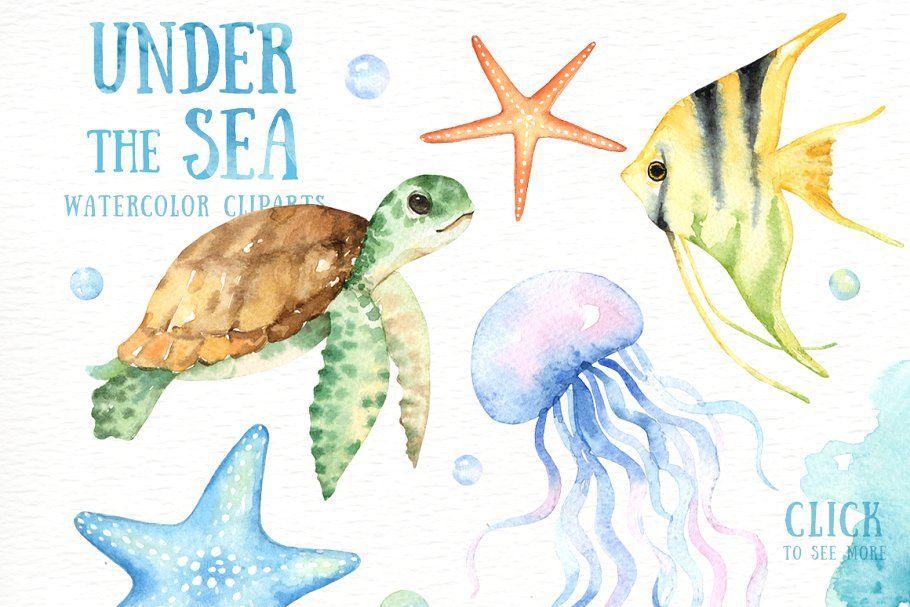 Ocean Friends Watercolor Clipart Under The Sea Drawings
