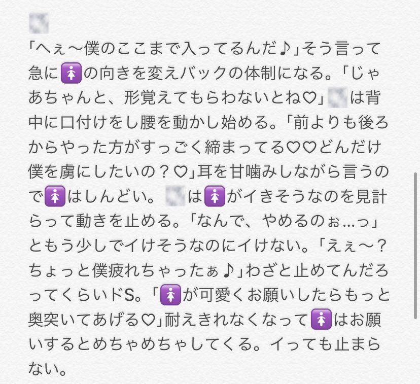 小説 夢 無 一郎