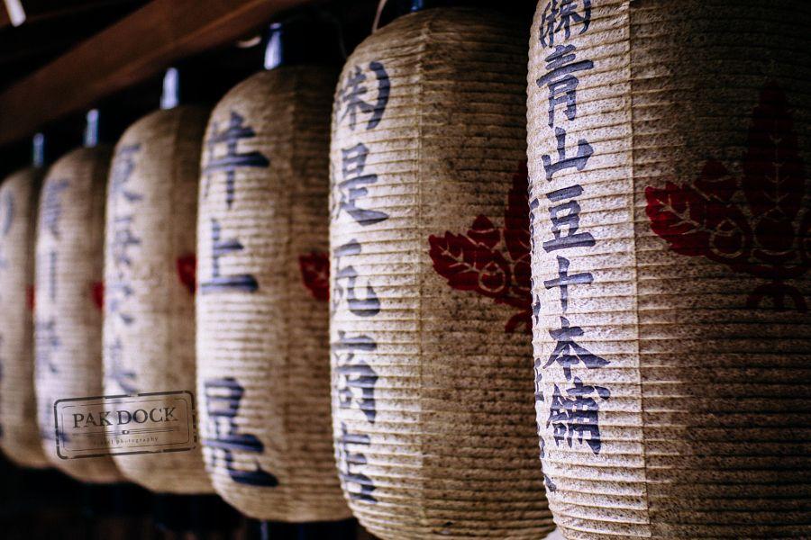 Old Lanterns. Japan by PAkDocK @PAkDocK #xemtvhay