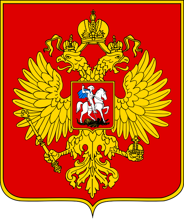 the state seal of the russian federation is an official state symbol and the states official