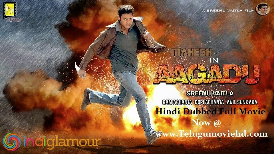 aagadu hindi dubbed 720p movies