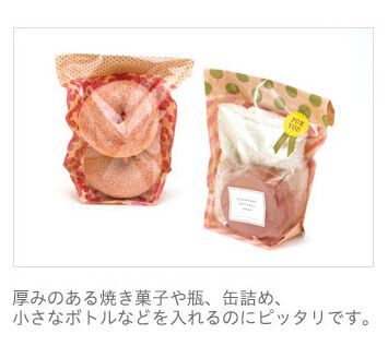 Japanese Clear Faced Bag with Printed Kraft Paper
