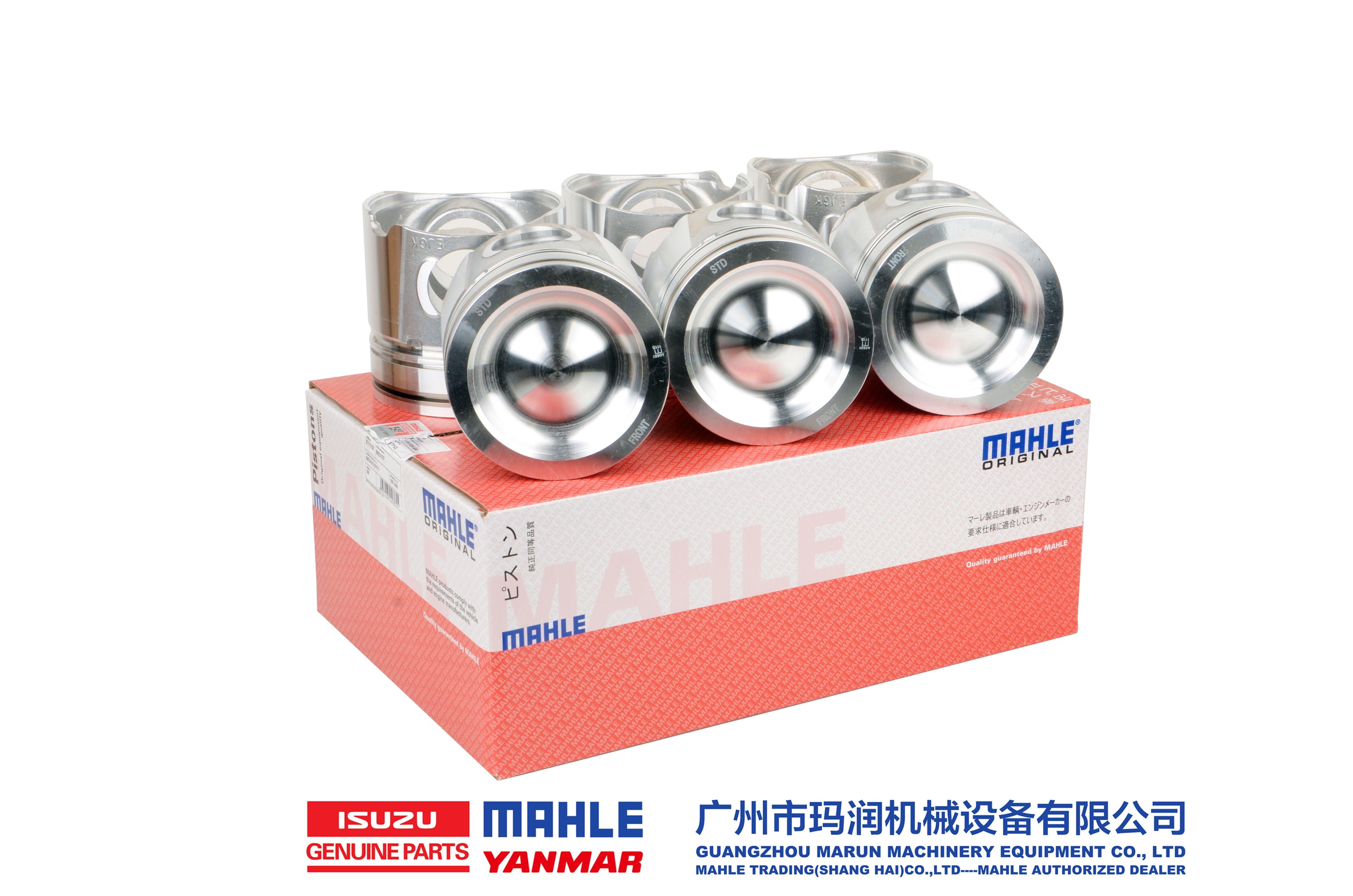 Engine Coolant Thermostat Gasket Mahle C31207