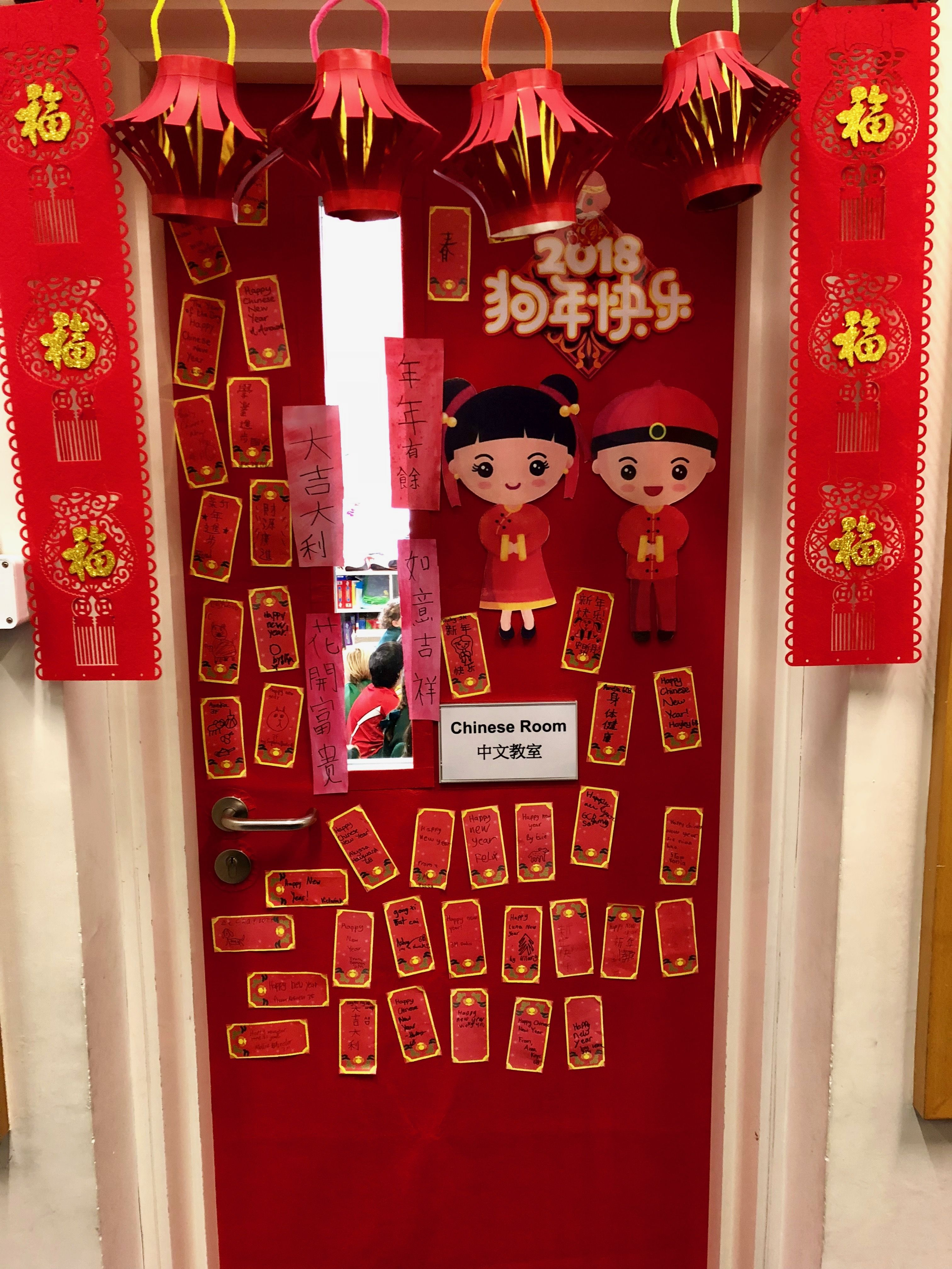 Classroom Door Decoration For Chinese New Year
