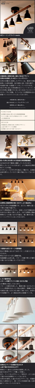 4灯シーリングライト Manis マニス シーリングライト 照明