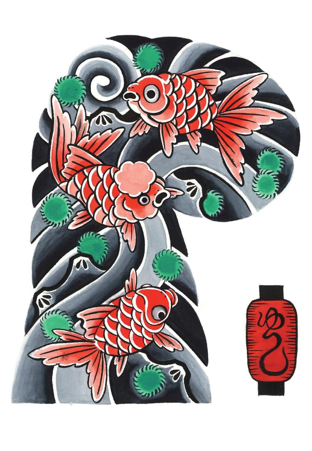 Garyou Tensei Refers To The Final Dot Of Ink That The Japanese Believe Brings Lif In 2020 Traditional Japanese Tattoo Flash Japanese Sleeve Tattoos Japanese Tattoo Art